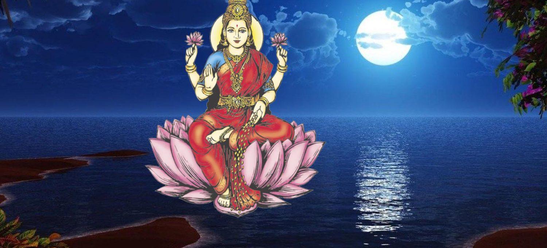 Kojagiri Sharad Purnima