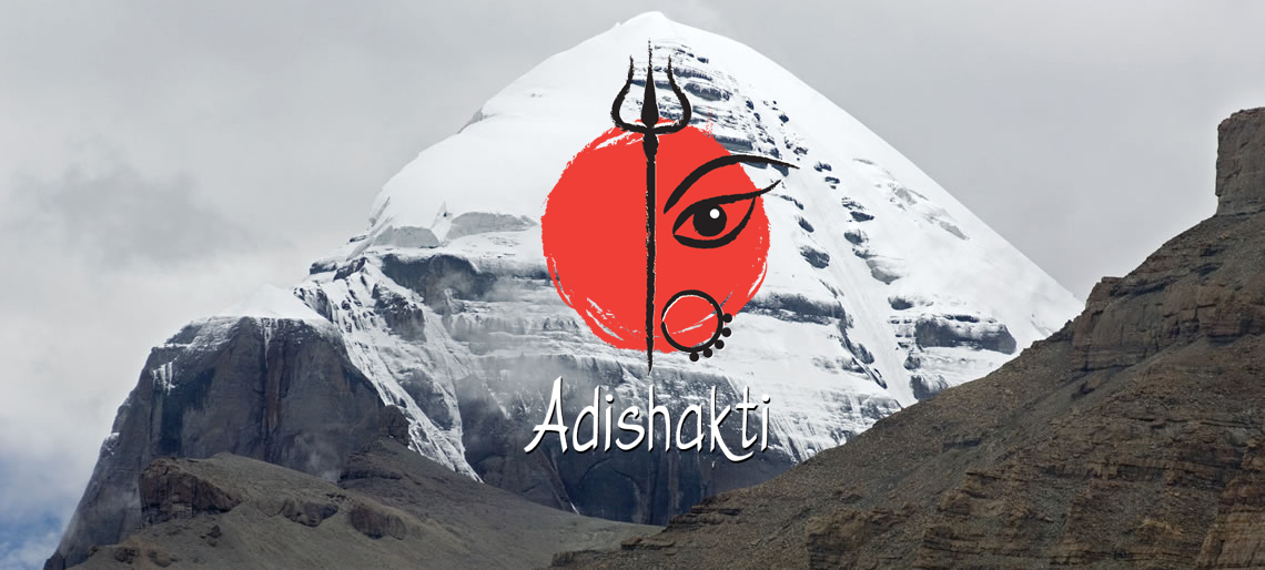 adishakti